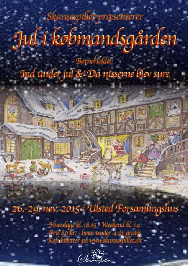 2015 Jul i købmandsgården
